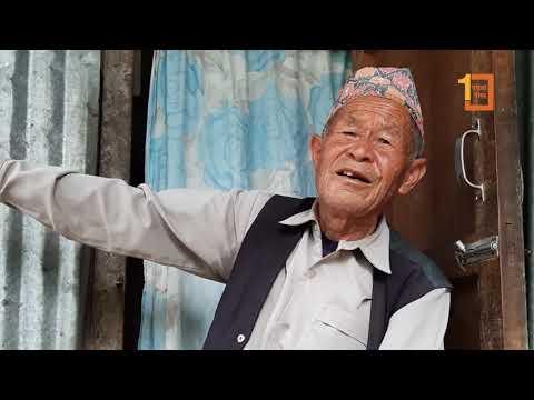 खोकनाका 'तुयु बा' : हामीलाई मारेर स्वर्ग जाने सपना देखियो