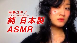 "【Japanese ASMR】Answer ASMR""髪 Did I cut my hair or not ? "" TIGHT SLEEP"