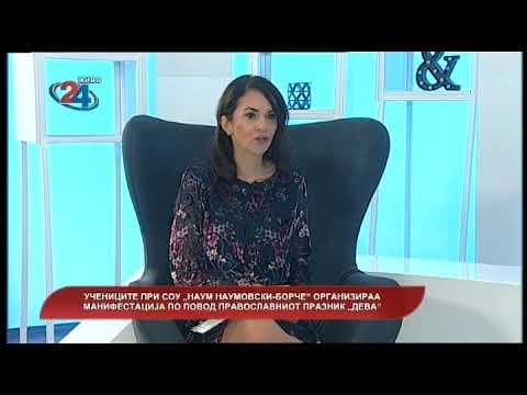 """Македонија денес - Учениците од СОУ """"Наум Наумовски - Борче"""", Крушево ... """"Дева"""""""