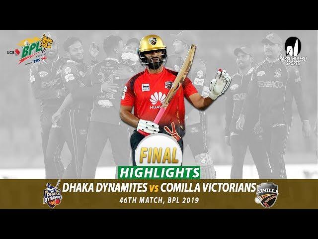 Comilla Victorians vs Dhaka Dynamites Highlights | 46th Match | Final | Edition 6 | BPL 2019