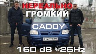 Обзор Экстремально Громкого Volkswagen Caddy [Eng Sub]