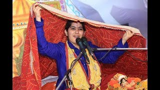 Nani Bai ro Mayro by Jaya Kishori ji full HD Day3 Part 1 || Narsi Ka bhat || Full HD |Bhajan Sirmran