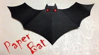 DIY: Halloween Decorations | Paper Bat | Easy Crafts for Kids