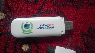 how to use wifi/Hotspot on prime minister laptop scheme zong MBB mobile broadband device 2016-2017