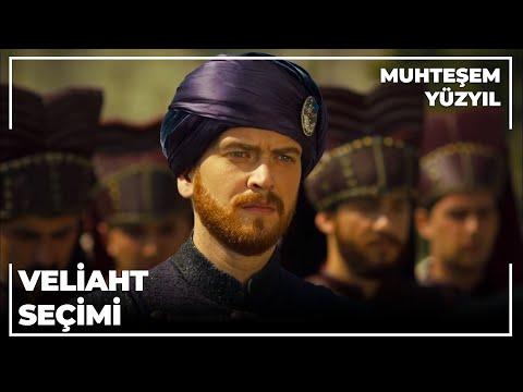 Sultan Süleyman'ın Veliaht Seçimi - Muhteşem Yüzyıl 104.Bölüm