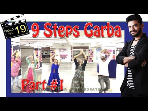 LEARN GARBA DANCE 9 STEPS VIDEO  12 PART  1  NAVRATRI 2017  Play Any Songs  Sathiya Garba