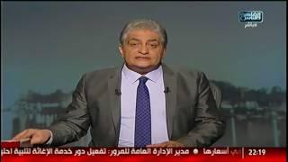 #القاهرة_360| رد أسامة كمال على نائب كشف العذرية ..خلية حسم والنائب العام