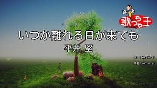 ソニー・ピクチャーズ エンタテインメント配給映画「あの空をおぼえてる...