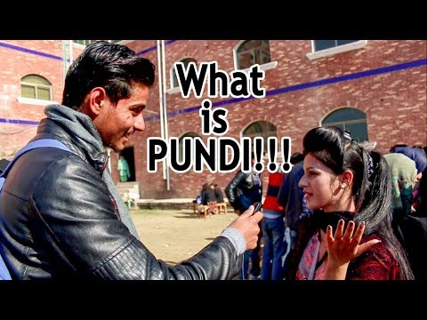 Asking students funny questions in Sialkot about pundi & attraction  UOG  Sial Vids   Muhammad Ali
