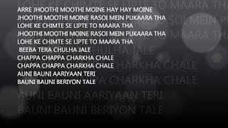 chappa chappa Charka Chale..
