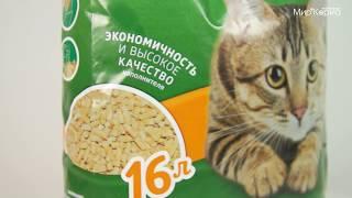 Древесный наполнитель для кошачьего туалета Счастливые Лапки