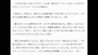 蒼井優 ドラマ打ち上げで酒、たばこ、そして…魔性全開の夜 東スポWeb 7...