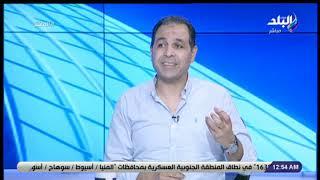 الماتش - تامر عبد الحميد : ضياع الدوري خسارة موجعة ومفجعة للزمالك