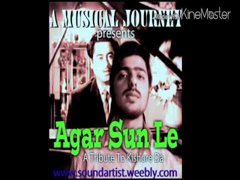 Agar Sun Le|Kishore Kumar|Cover by Rahul Mishra|Ratan Sarangi