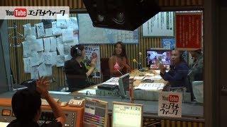 9/19 (木) の YouTube ライブ配信から、YouTube タレント 清宮佑美 さん...