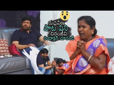 Chiranjeevi Shocking Reaction After Listening to Village Singer Singing Talent | Daily Culture