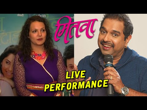 Shankar Mahadevan & Jaanvee Prabhu Arora Live Performance | Mitwaa Music Launch | Marathi Movie
