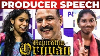 """TN RE- RELEASE soon"" AAYIRATHIL ORUVAN Producer Reveals at GK Cinemas"