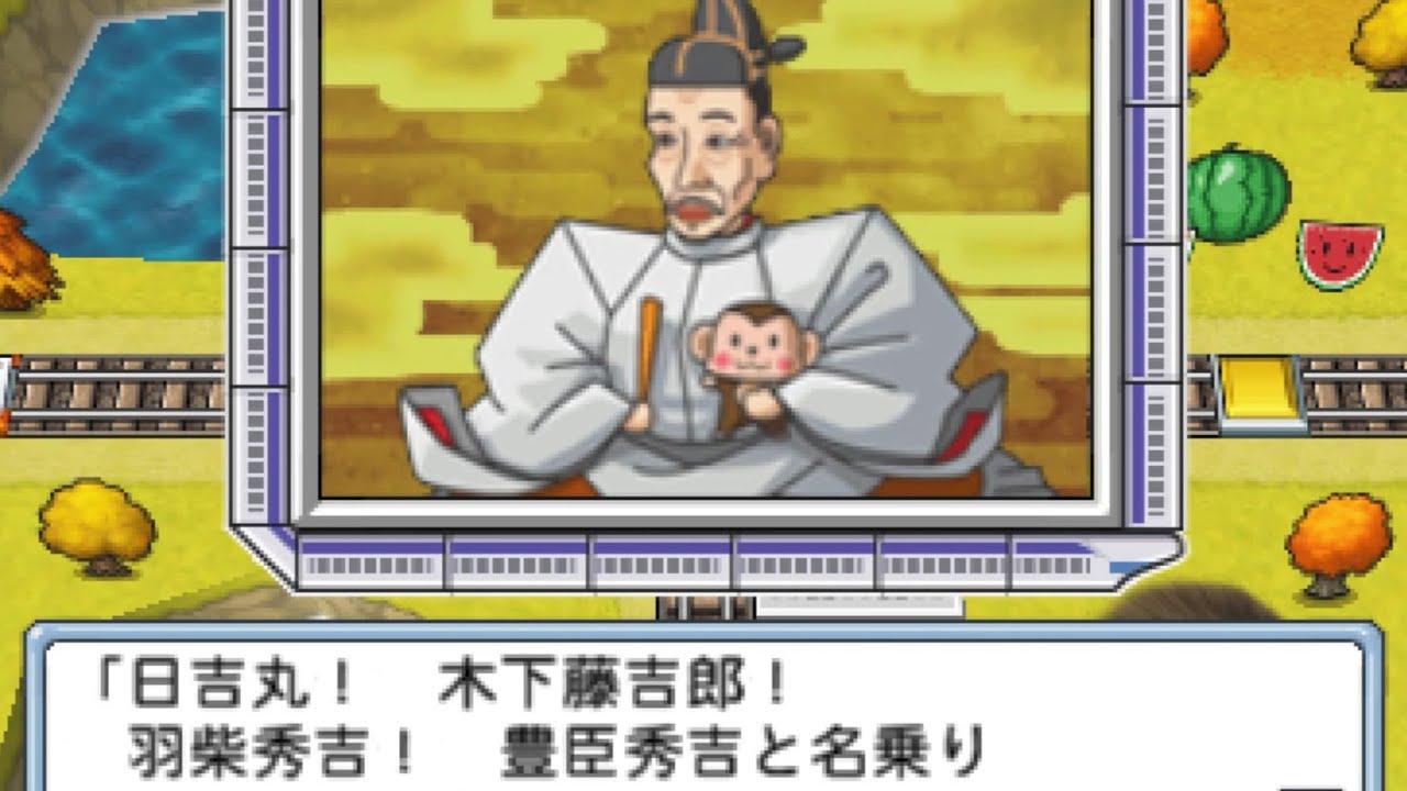 歴史 2010 桃 ヒーロー 鉄