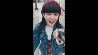 2018.3.14 Release!! Major 1st Album「妄想道中膝栗氣 ~moso travelin...