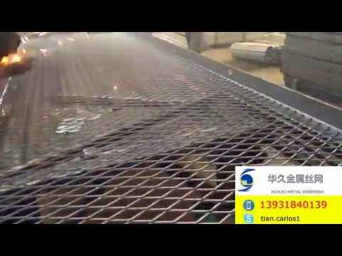 Fence Fabrication - Expanded Metal Mesh Infill, Angle Bar Frame
