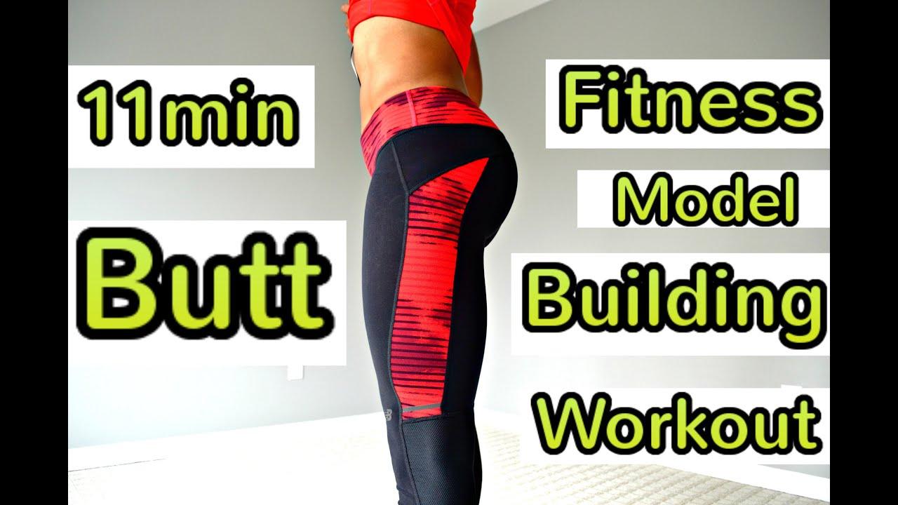 11min  fitness model butt building workout