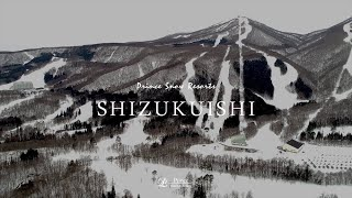 [Prince Snow Resorts] Shizukuishi