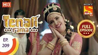 Tenali Rama - Ep 209 - Full Episode - 25th April, 2018