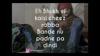 Roti | Eh Bhukh V Kaisi Cheez Rabba Lyrical Whatsapp video | Simar Gill