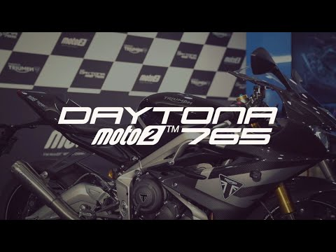 Official reveal of the new limited edition Daytona Moto2™ 765
