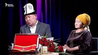 Жээнбеков: Имя Улана Эгизбаева останется в сердцах кыргызстанцев