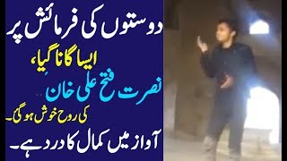 Pakistan street singer, amazing performance, unbelievable voice will surprised you