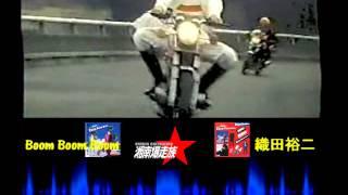 織田裕二 Boom Boom Boom 織田裕二 検索動画 29