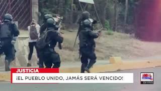 Скачать El Pueblo Unido Jamás Será Vencido