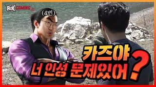 철권TMI #8 느그 아부지 뭐하시노? ㅣ Tekken…