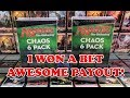 Walmart Chaos 6 Pack Mystery MTG Boosters