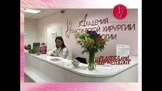 Лучшая клиника косметологии в Новосибирске новосибирска клиника пластической хирургии в новосибирске(, 2017-05-19T14:06:28.000Z)