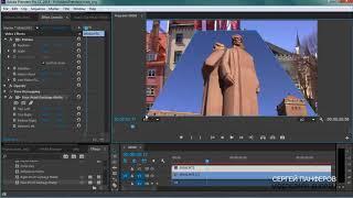 Adobe Premiere Pro - Маски эффектов и фильтров