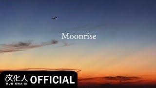 the Night of Seokyo(서교동의 밤) / Moonrise / Album Preview