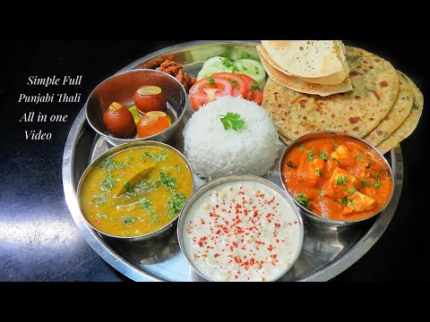 Full Punjabi Thali In One Video - North Indian Recipes -Lunch Recipe Ideas/How To Make Punjabi Thali