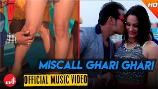 MISCALL GHARI GHARI