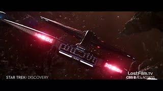 «Звёздный путь: Дискавери» трейлер 2018 (RUS)