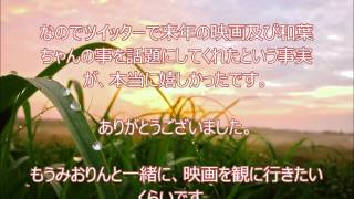 NMB48市川美織さんへの応援ファンレター3通目 ♪ http://akb48fanletter.com/ichikawa_miori/201701191539.html.
