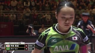 女子シングルス1回戦 伊藤美誠 vs グイ・リン 第7ゲーム