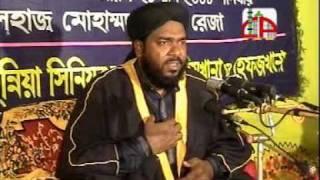 Video Bangla Waz Allama Hasan Reza Al-Qadri=04 download MP3, 3GP, MP4, WEBM, AVI, FLV Juli 2018