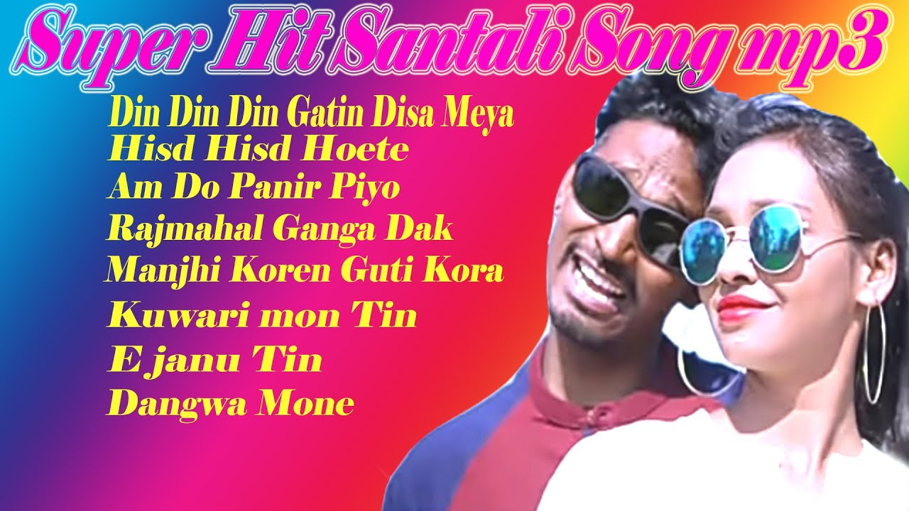 Download DIN GI GATIN DISAMEA    STEPHAN & MANJU NEW SANTALI mp3 Song 2021//