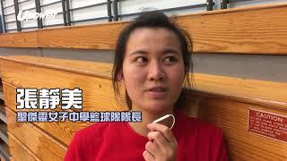 Publication Date: 2017-12-18 | Video Title: 20171218 Upower 全港學界籃球精英賽 女子組第