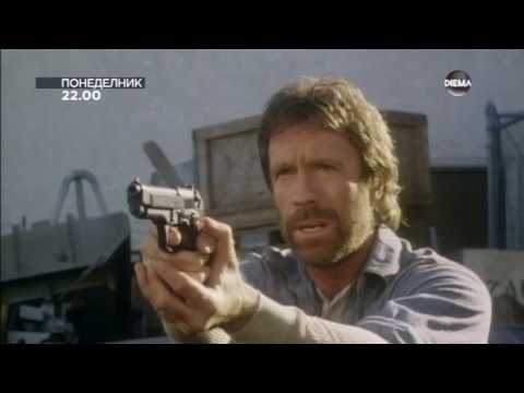 Chuck Norris Movies Bulgarian TV spots - Missing in Action, Delta Force etc.