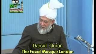 Dars-ul-Quran 25 Février 1995 - Surate Al-Imraan Verset 192
