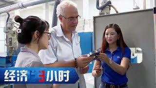 《经济半小时》 20190920 卫浴王国的逆袭  CCTV财经